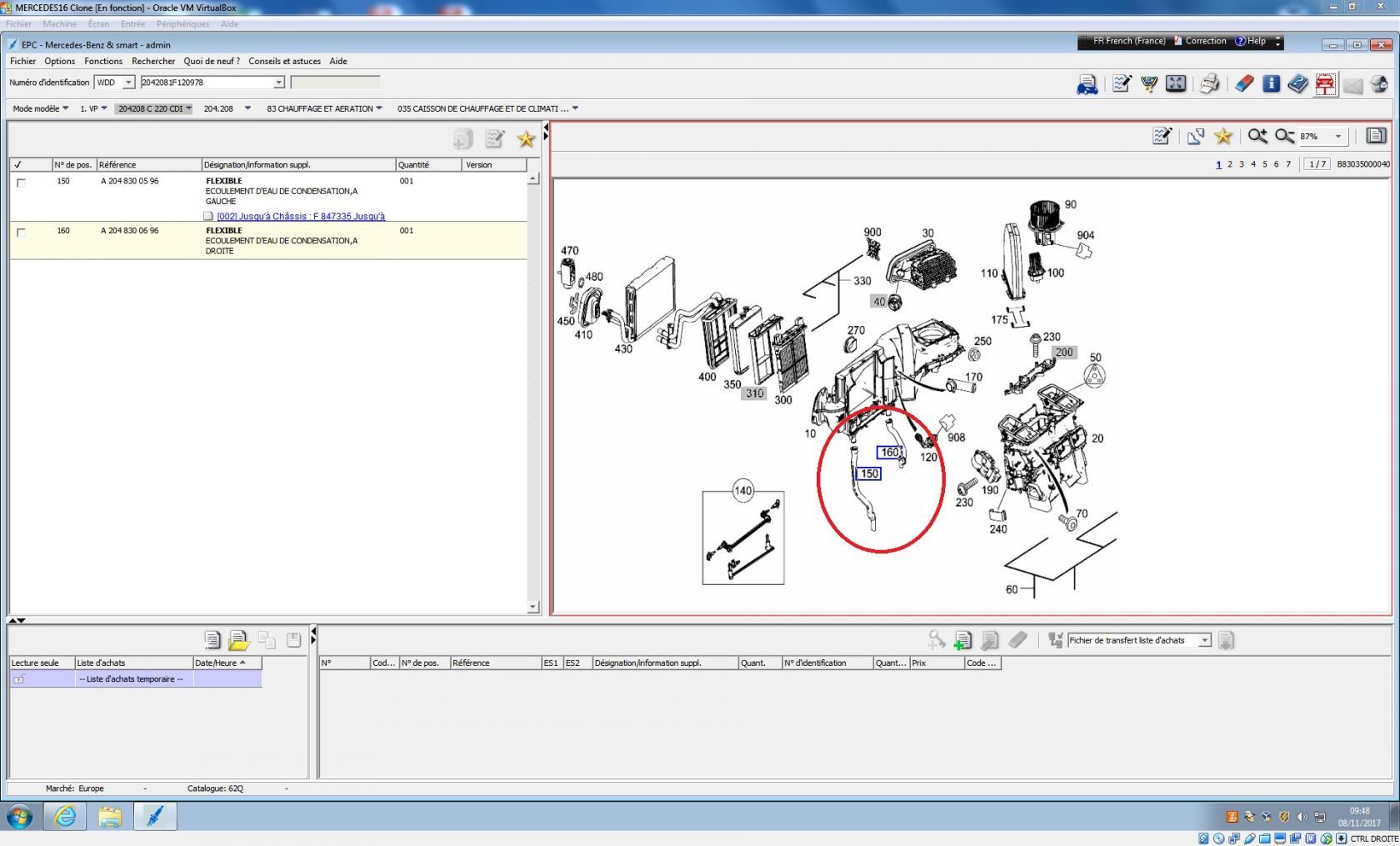 Emplacement-flexible-d-ecoulement-2-wdd2042081.jpeg