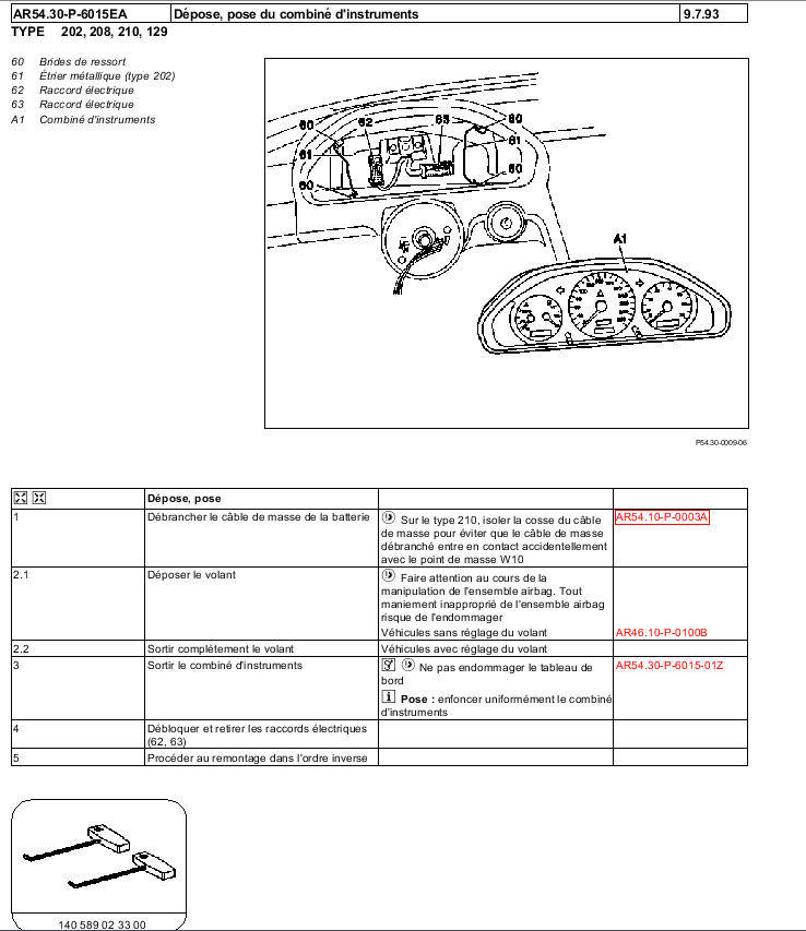 Module-N54-1-2-WDB2021211A408103.png