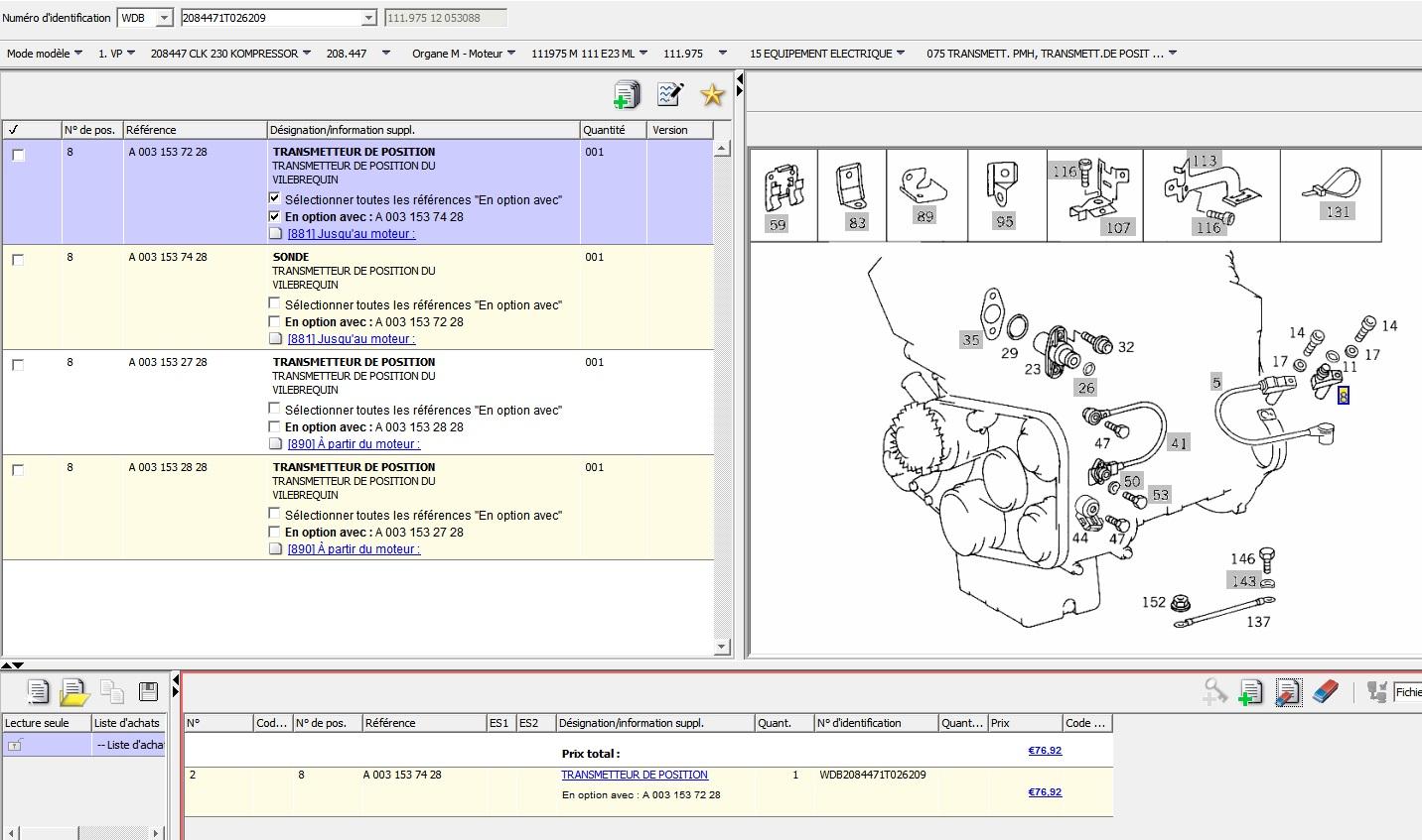 Reference-capteur-vilebrequin-WDB2084471T026209.jpg