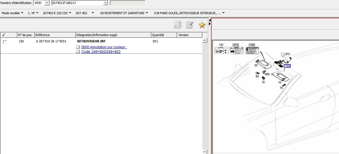 Retrovisseur-interieur-WDD2074021F188217_0.jpg