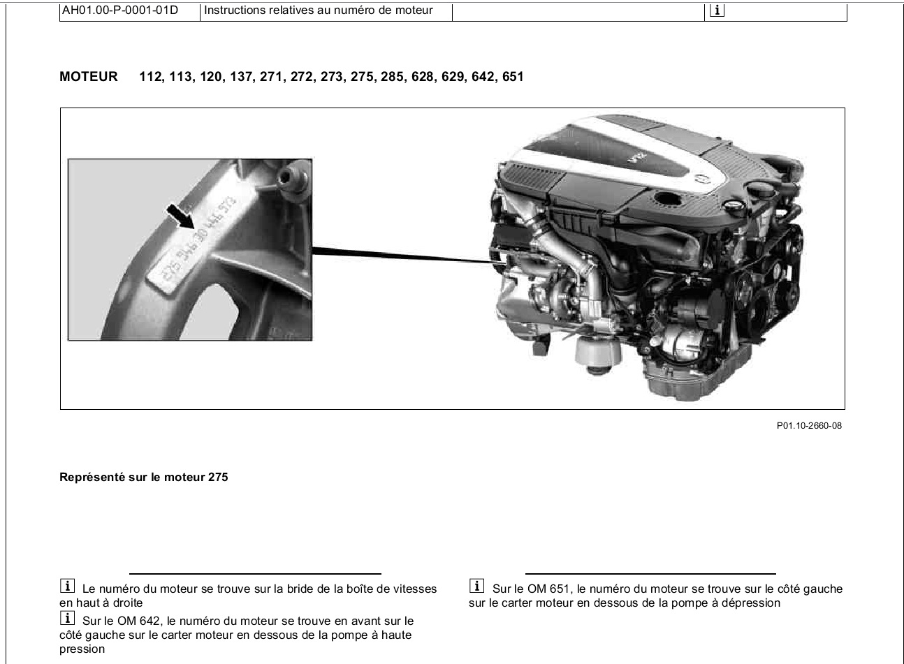 instruction-relatives-au-numero-de-moteur.jpg