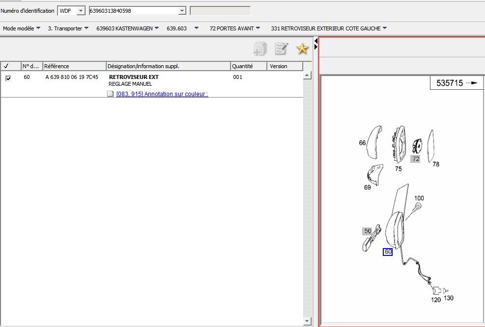 retroviseur-WDF63960313840598.jpg
