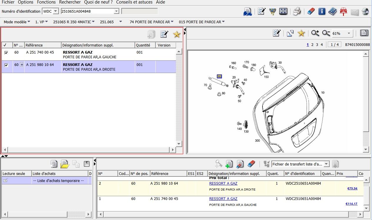 verin-arriere-WDC2510651A004848.jpg